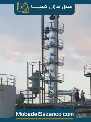 برج تقطیر